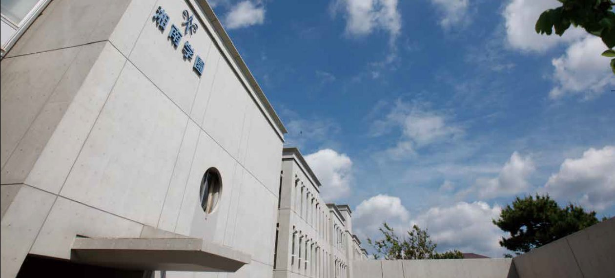 湘南学園後援会